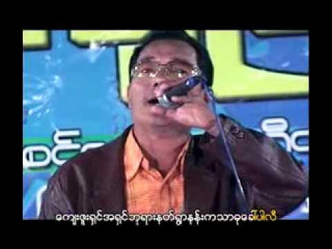 arakanmusics U Mg Thein(U Outtama)