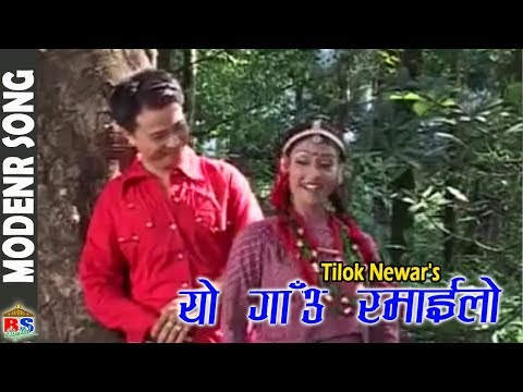 Yo gaun Ramailo | Modern Song | By Tilok Newar | Ft. Bikash/Rimpee