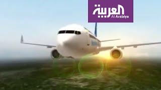 شكوك عالمية حول الرواية الإيرانية بمسؤوليتها عن إسقاط الطائرة الأوكرانية