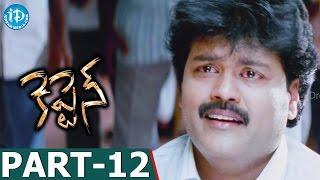 Captain Full Movie Part 12 ||  Vijayakanth, Ramki, Sheryl Brindo || Kalaimani || Sabesh Murali