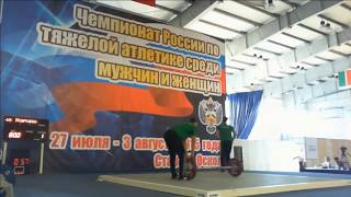 2015 Russian National Weightlifting Championships women 58 kg CLEAN AND JERK