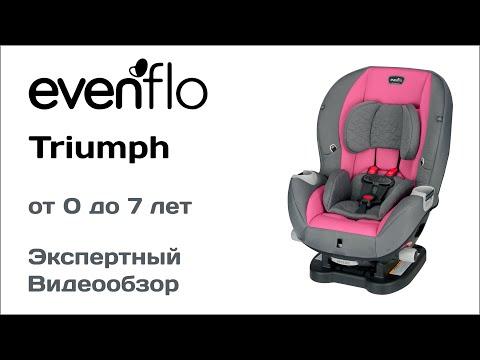 Автокресло Evenflo Triumph обзор Супермаркета Детских Автокресел
