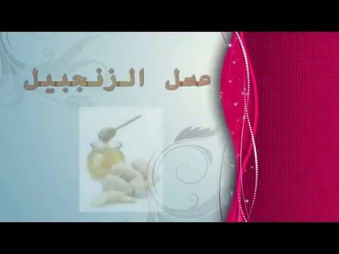 3238d734b3ee8 تقوية شهوة المرأة حتى الجنون مضمونه 100 % - YouTube