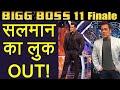 Bigg boss 11 salman khan s finale look out filmibeat mp3