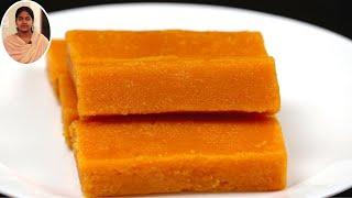 Sweet Recipes in Tamil   Carrot Mysore Pak Recipe