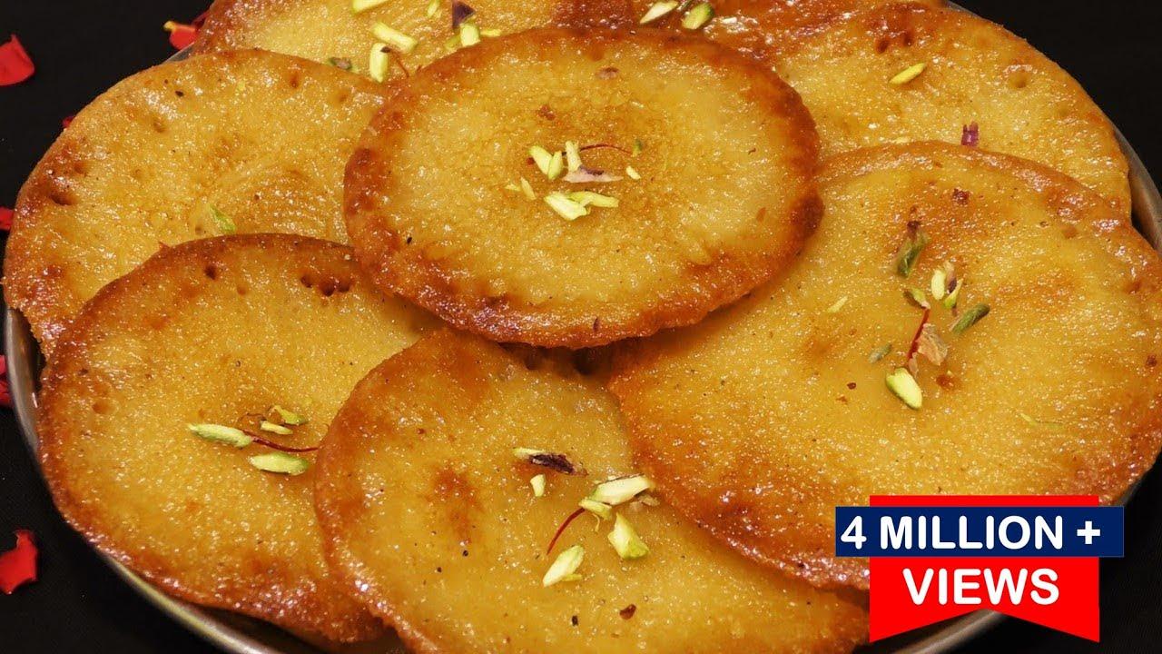 Malpua Recipe बिना ख़राब हुए 100%एकदम नरम रसीले आटे का मालपुआ का बहुत ही आसन तरीका Atta Malpua Recipe - YouTube
