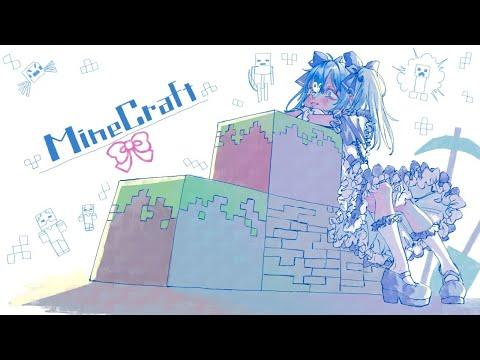 【minecraft】かっぱのいらずんば【にじさんじ/勇気ちひろ】