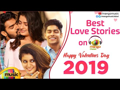 Valentines Day Special Video Song 2019 | Best Telugu Love Songs | Best Love  Stories on Mango Music