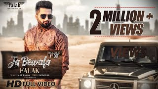 Ja Bewafa  Full Video | Falak Shabir | OFFICIAL VIDEO