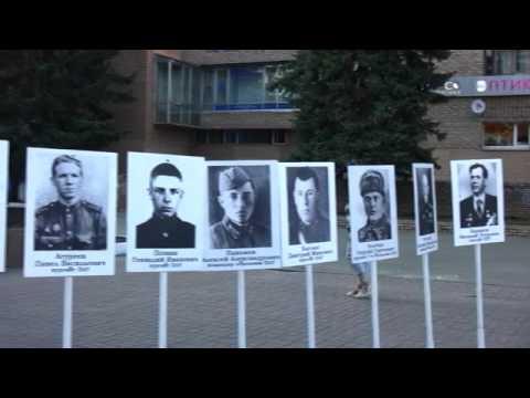 Свеча памяти Климовск 2016