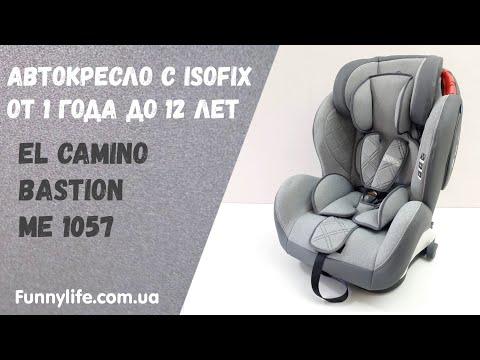 Детское автокресло c ISOFIX от 1 года до 12 лет El Camino Bastion ME 1057