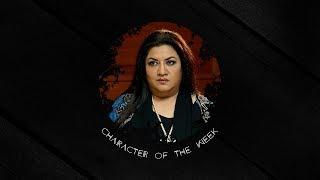 Character Of The Week   Hina Dilpazeer   Baandi   HUM Spotlight   HUM TV