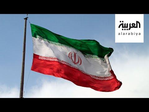 محكمة أميركية تحمل #إيران مسؤولية تفجيرات #الخبر