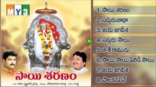 Shirdi Sai Baba Devotional Songs - Baba Saranam Sai Saranam - BHAKTI SONGS |