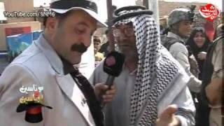 داخل حسن 2010