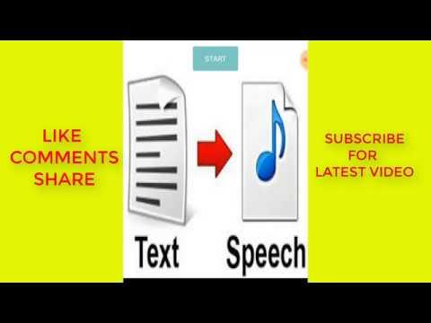 URDU TEXT TO SPEECH SOFTWARE 2018 | Best Text To Speech Online For FREE 2018