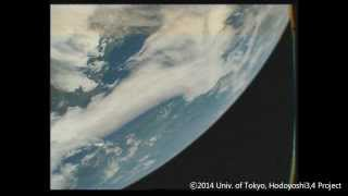 Hodoyoshi-4, Earth Image, Wide Angle Camera