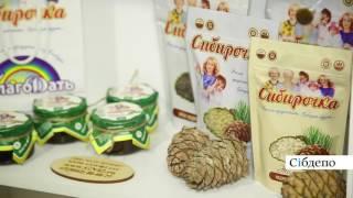 Как чистят кедровый орех