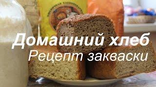 видео Выращиваем пшеницу и печем тортик