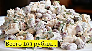 The NAPOLI salad, the Gypsy cook. How to try it, buy and cook.ENG SUB