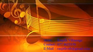 galana gagen.mp3 new sinhala song