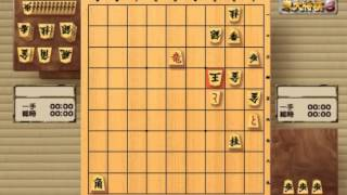 図式集中 伊藤看寿 将棋図巧 第九十九番(完)