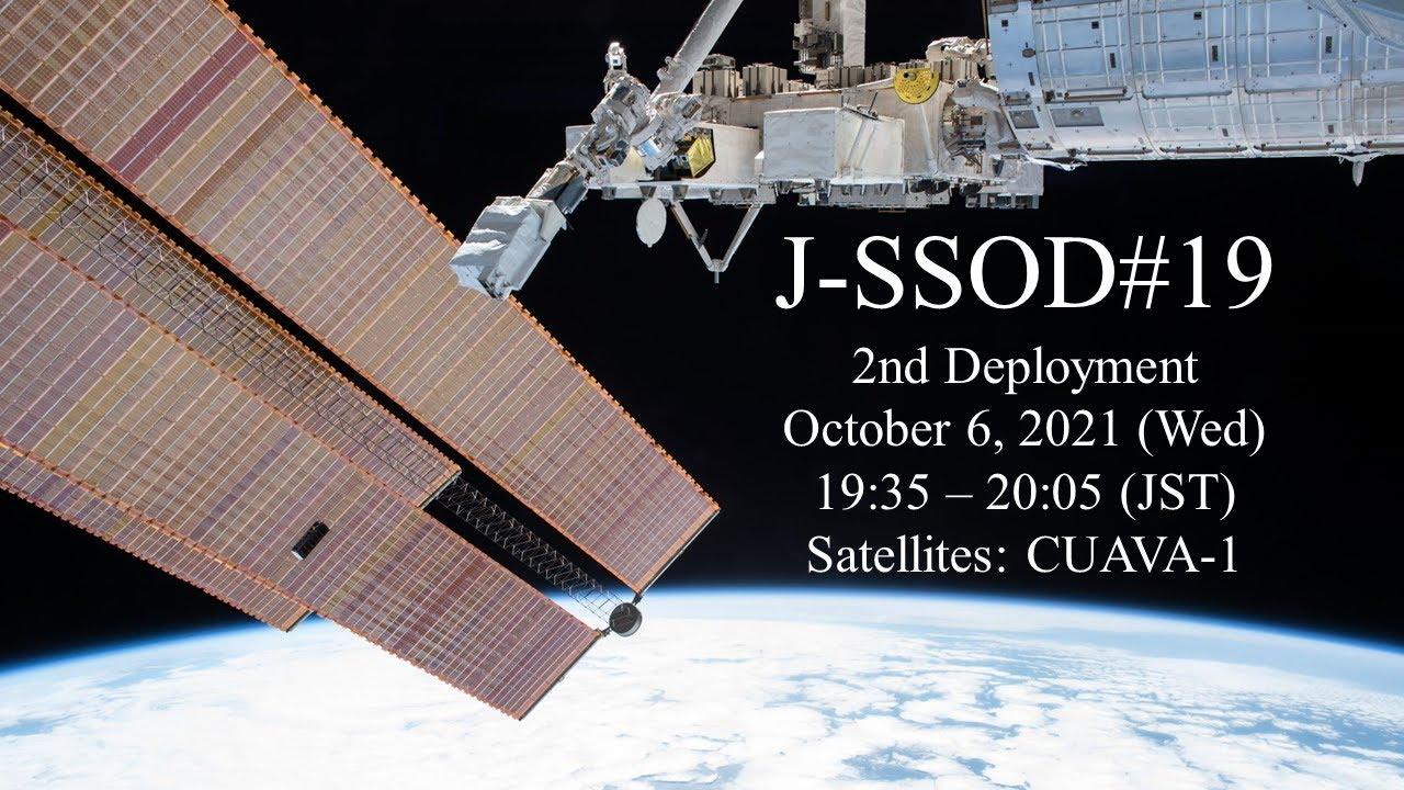 "Small Satellites 2nd Deployment J-SSOD#19 from ""Kibo"" (CUAVA-1) 「きぼう」から超小型衛星の放出(2回目)"