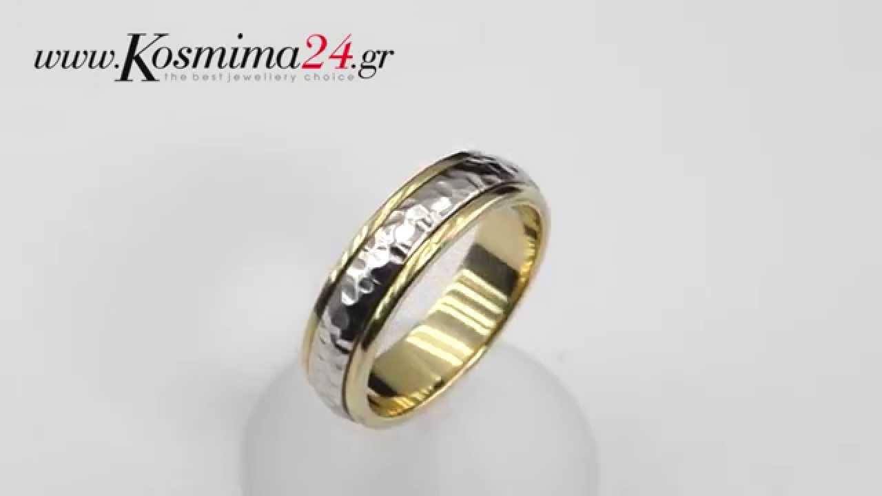 02ece610c720 Χρυσές σφυρήλατες βέρες γάμου - YouTube