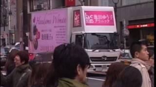 池田優子先生の新著「Handsome Woman」の発売を記念して、渋谷・新宿・...