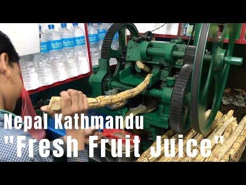 "Nepal Kathmandu ""Fresh Fruit Juice"""