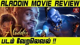 Disney's Aladdin Movie Review Tamil #srkleaks