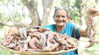 Prawn Masala Recipe | Yummy Prawns Recipe By Granny || Myna Street Food