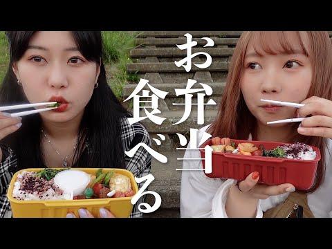 小学生が遊ぶ公園で手作りお弁当を食べる女達。