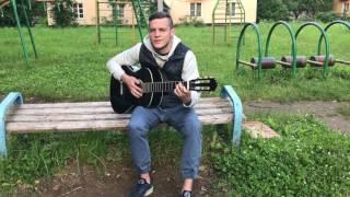 Кравц - Обнуляй