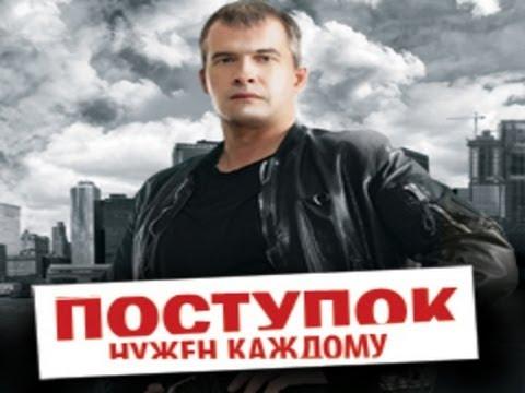 Поступок в нашей жизни - меняет нашу судьбу - психолог Левченко Юрий