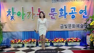 가수노현서 사랑의불   금빛문화 예술공연