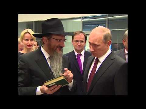 Ancient Jewish Library Welcomed to New Home in Moscow