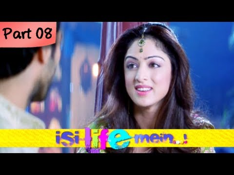 Isi Life Mein (HD) - Part 08/09 - Bollywood Romantic Hindi Movie
