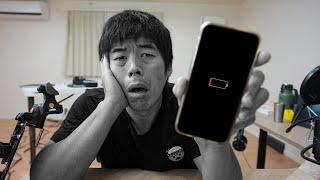買換えちょっとまて!iPhoneのバッテリー減りが異常なんです。