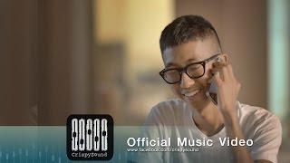 Pinpin - กลับดีๆนะ (Official MV)