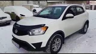 Выкуп автомобилей Ssang Yong в Москве и Санкт-Петербурге. Avtoaliance.ru