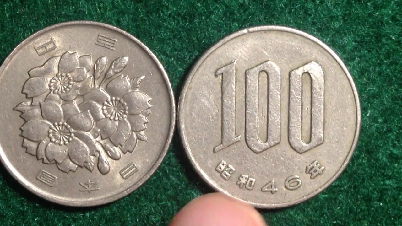 100 Yen Coin Of An 42 63 1967 1988