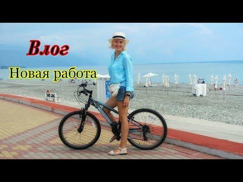 Влог/Адлер/Олимпийская деревня/Обзор