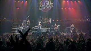 筋肉少女帯 LIVE Blu-ray『筋少・フル尺2LIVES!!「突入!」&「ザ・サン」』より *LIVE Blu-ray 2020年8月5日発売! 筋肉少女帯 is a Japanese rock band Vo.