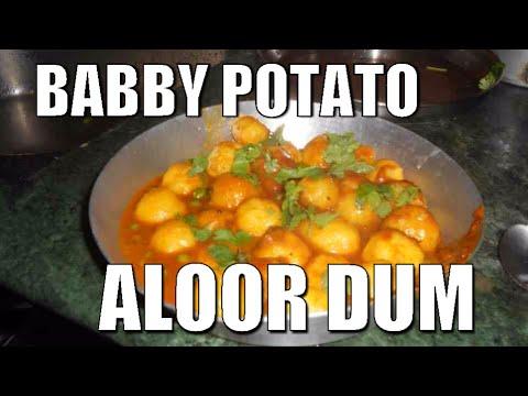 HOW TO MAKE BABBY POTATO ALOOR DUM (BENGALI STYLE) - YouTube