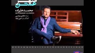 Mohammad Alizadeh   Shahre Eshgh 128