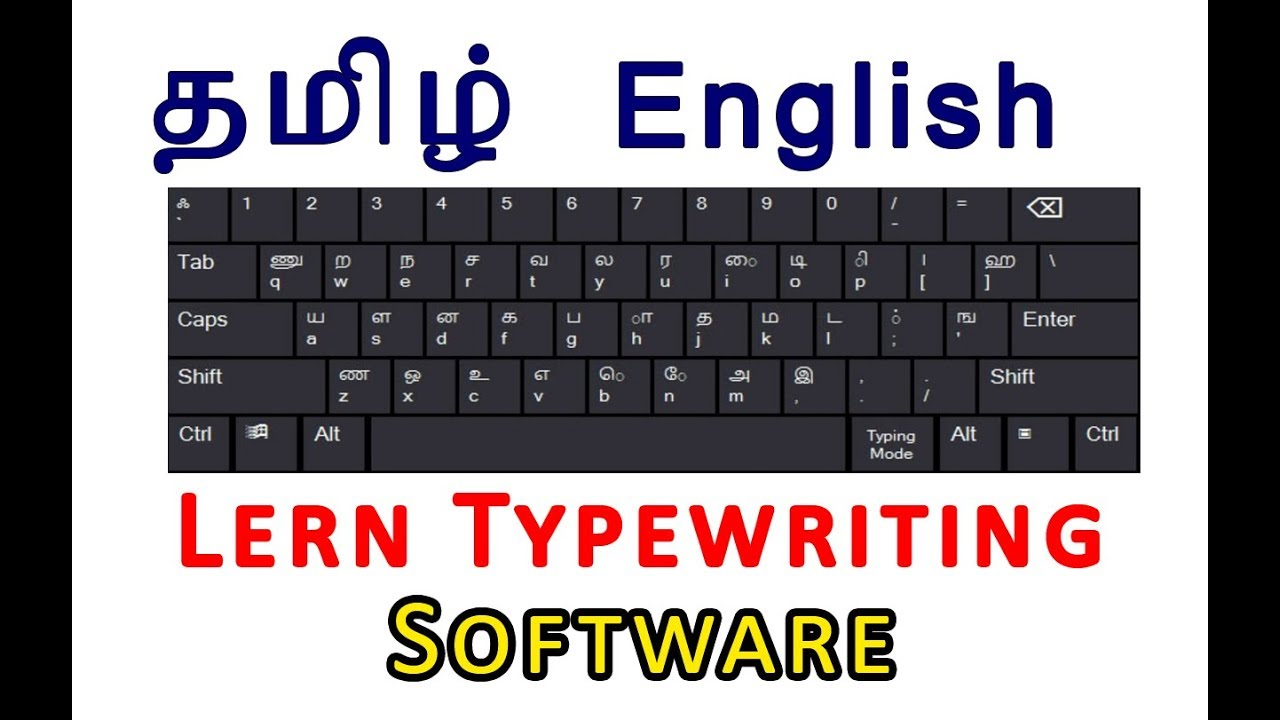 Tamil Typewriting Software for PC | How to Learn Tamil Typing Easy Way