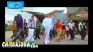 aptharakshaka chamundi taayi aane song.wmv.flv