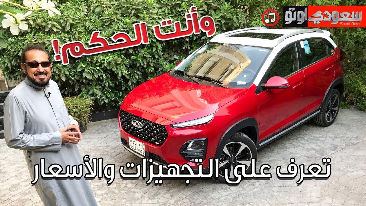 شيري تيجو2 برو 2021 CHERY TIGGO2 PRO   بكر أزهر   سنابل الحديثة للسيارات