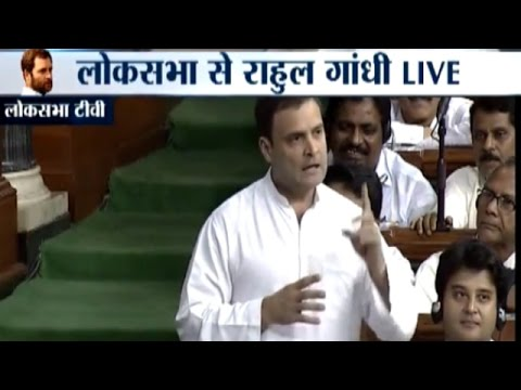 Rahul Gandhi Speech in Parliament, Attacks Modi Govt over Inflation in Lok Sabha